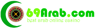 Famous Arabic Casino  with big jackpot – 69arab.com